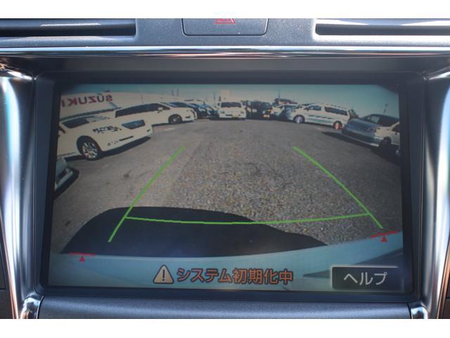 LS460 バージョンS Iパッケージ バックカメラ ナビ ETC シートヒーター 禁煙車 パワーシート CD DVD(18枚目)