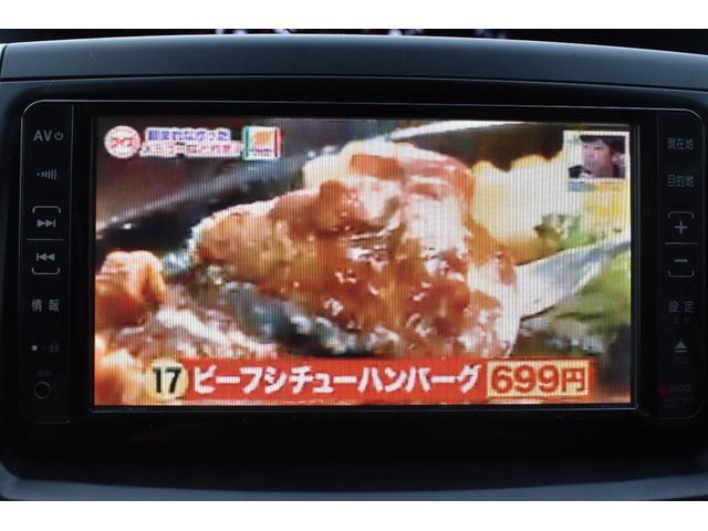 ZS 煌 ワンセグナビ バックカメラ CD DVD HIDヘッドライト 禁煙車(17枚目)