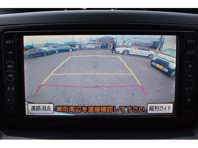 ZS 煌 ワンセグナビ バックカメラ CD DVD HIDヘッドライト 禁煙車(18枚目)
