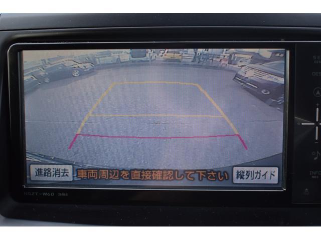 HIDヘッドライト ナビ バックカメラ CD DVD アルミホイール(21枚目)