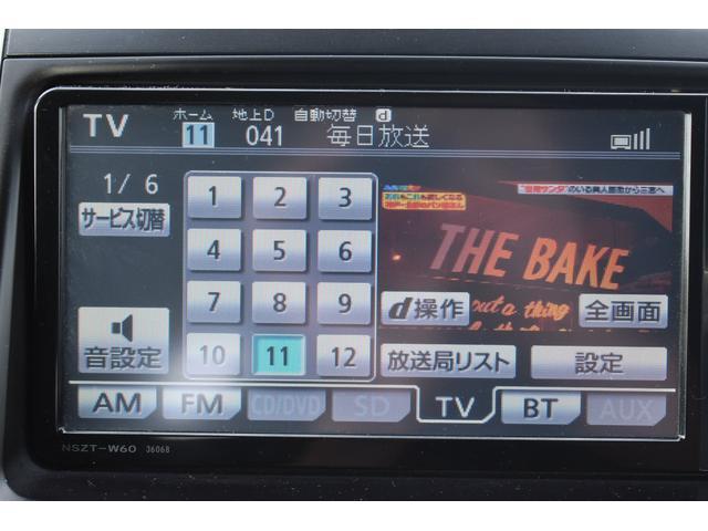 HIDヘッドライト ナビ バックカメラ CD DVD アルミホイール(23枚目)