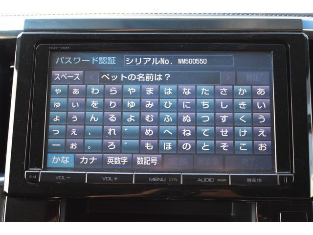 メモリーナビ/フリップダウンモニター/バックカメラ/両側電動ドア/ETC/(35枚目)