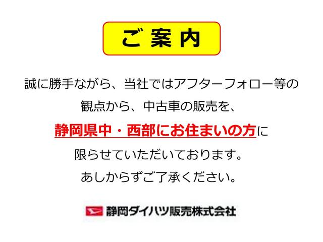 XリミテッドII SAIII(19枚目)