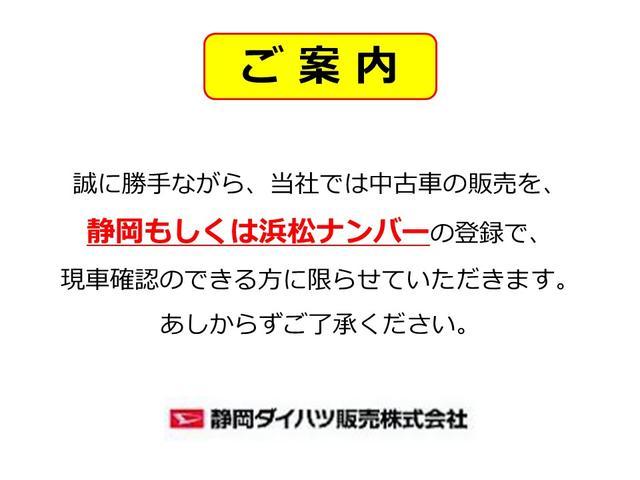 XリミテッドII SAIII(20枚目)