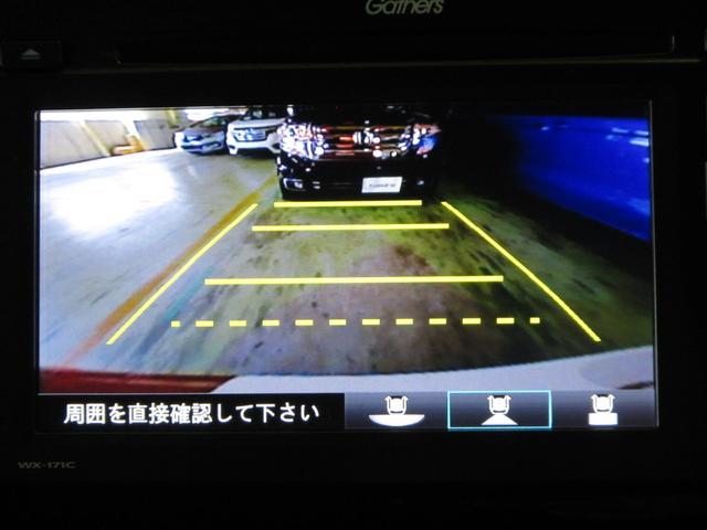 G SS2トーンカラースタイルパッケージ バックカメラETC(8枚目)