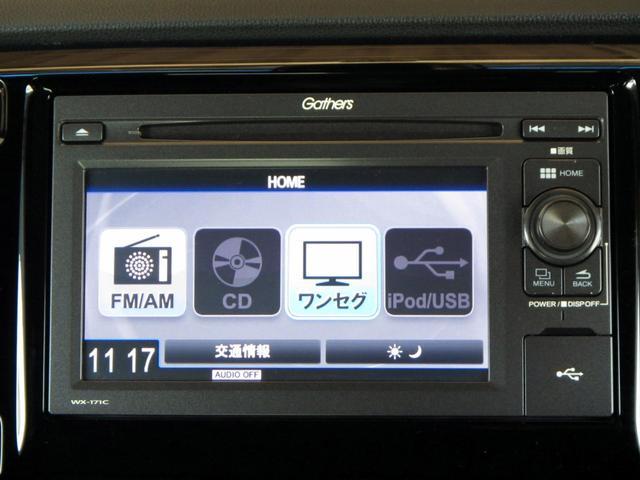 G SS2トーンカラースタイルパッケージ バックカメラETC(18枚目)
