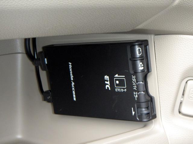「ホンダ」「N-ONE」「コンパクトカー」「京都府」の中古車12