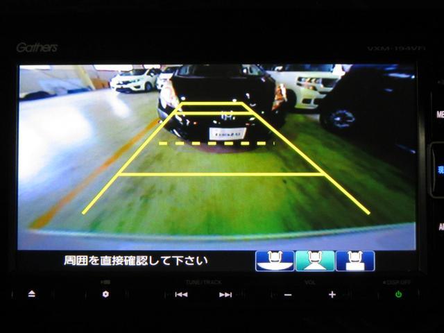 「ホンダ」「N-WGN」「コンパクトカー」「京都府」の中古車9