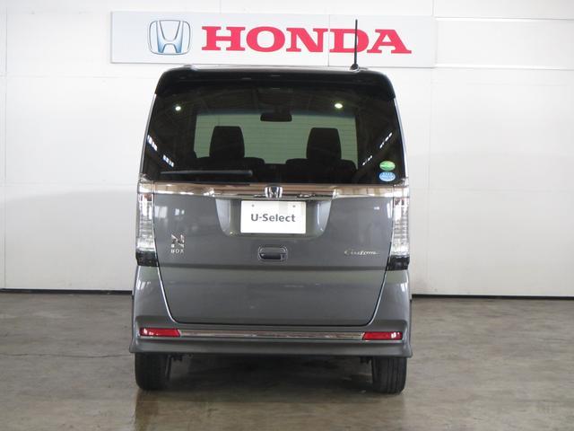 「ホンダ」「N-BOXカスタム」「コンパクトカー」「京都府」の中古車6