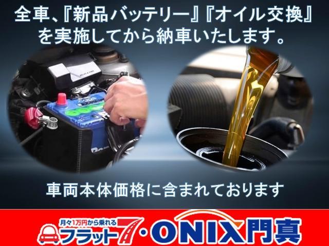 X プッシュスタート スマートキーシステム(5枚目)