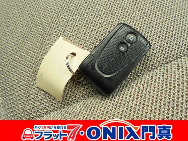 ココアX スマートキーシステム(9枚目)