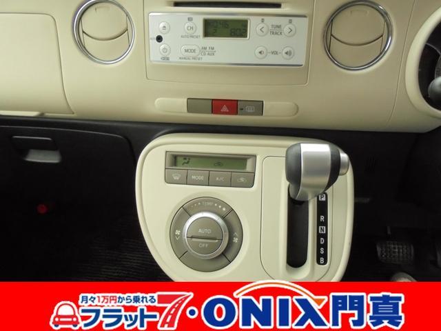 ココアX スマートキーシステム(10枚目)