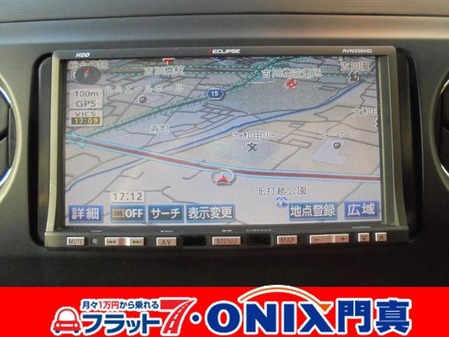 カスタムG HDDナビ TV スマートキーシステム(4枚目)