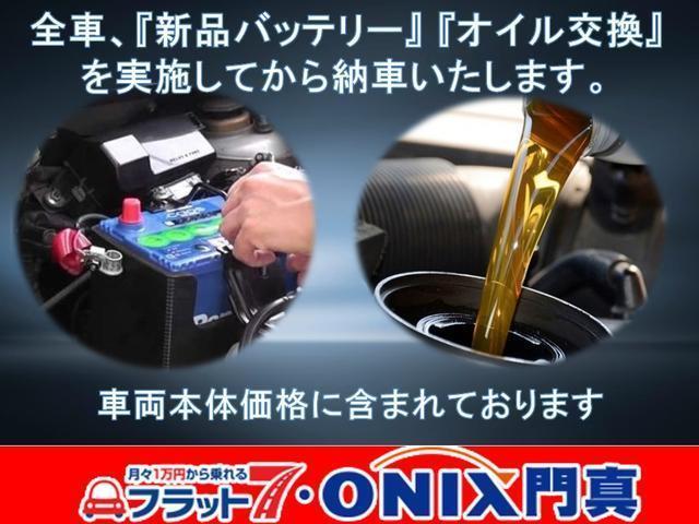 ハイウェイスター X Gパッケージ ナビ フルセグTV(4枚目)