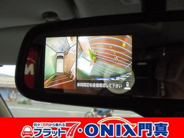 ハイウェイスター X Gパッケージ ナビ フルセグTV(6枚目)