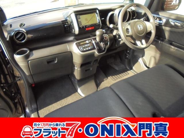 「ホンダ」「N-BOXカスタム」「コンパクトカー」「大阪府」の中古車5