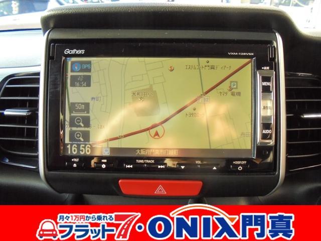 「ホンダ」「N-BOXカスタム」「コンパクトカー」「大阪府」の中古車6