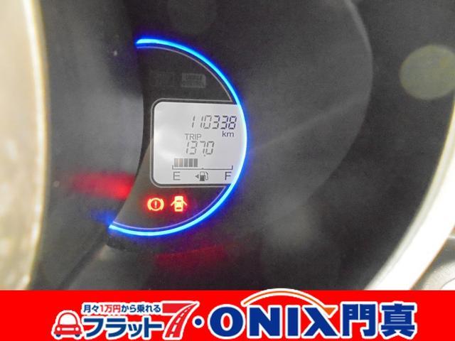「ホンダ」「N-BOXカスタム」「コンパクトカー」「大阪府」の中古車9