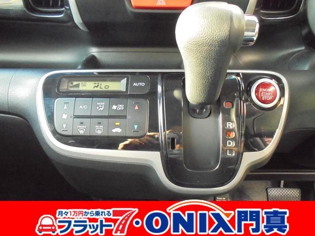 「ホンダ」「N-BOXカスタム」「コンパクトカー」「大阪府」の中古車12