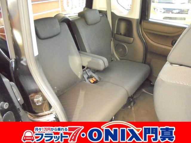 「ホンダ」「N-BOXカスタム」「コンパクトカー」「大阪府」の中古車18