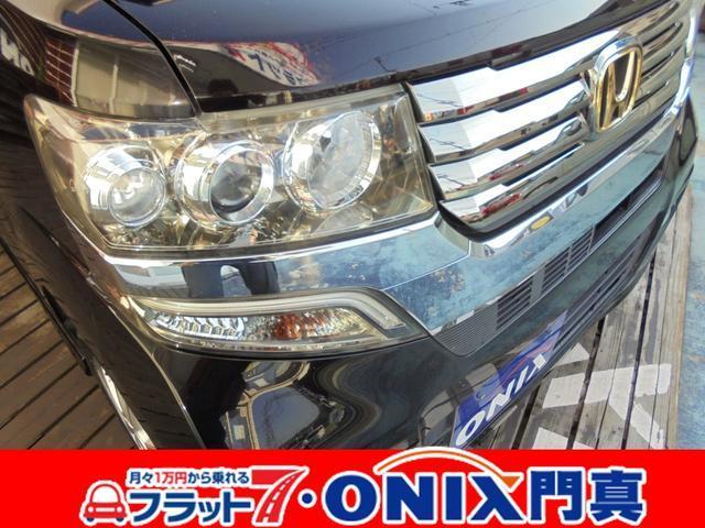 「ホンダ」「N-BOXカスタム」「コンパクトカー」「大阪府」の中古車23