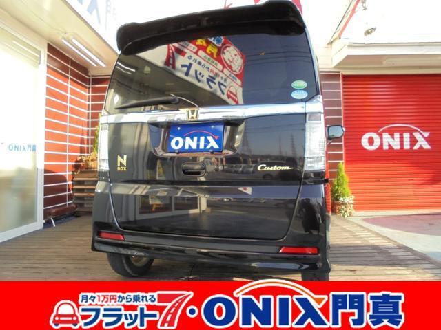 「ホンダ」「N-BOXカスタム」「コンパクトカー」「大阪府」の中古車30