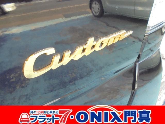 「ホンダ」「N-BOXカスタム」「コンパクトカー」「大阪府」の中古車39