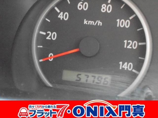 JP ハイルーフ 走行57796キロ(5枚目)