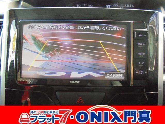 カスタムX トップエディションSA ナビ フルセグTV(7枚目)