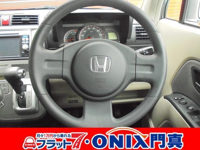 「ホンダ」「ゼスト」「コンパクトカー」「大阪府」の中古車4