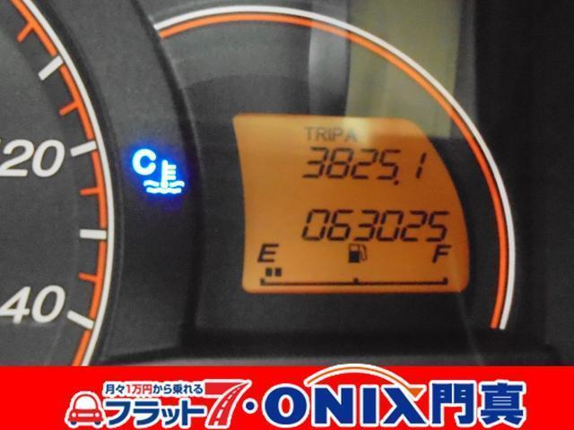 「ホンダ」「ゼスト」「コンパクトカー」「大阪府」の中古車5