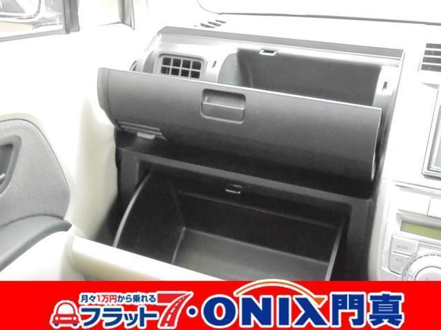 「ホンダ」「ゼスト」「コンパクトカー」「大阪府」の中古車7