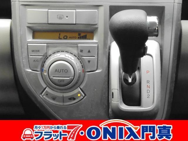「ホンダ」「ゼスト」「コンパクトカー」「大阪府」の中古車9