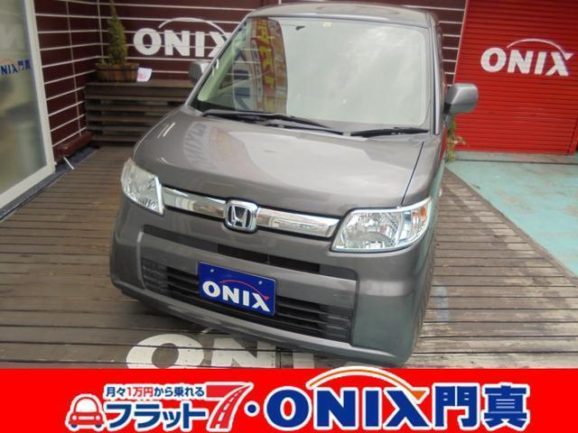 「ホンダ」「ゼスト」「コンパクトカー」「大阪府」の中古車25