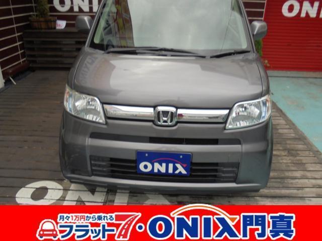 「ホンダ」「ゼスト」「コンパクトカー」「大阪府」の中古車29