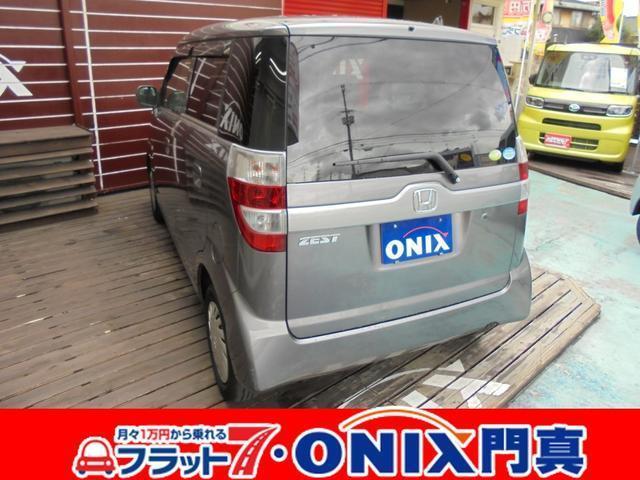 「ホンダ」「ゼスト」「コンパクトカー」「大阪府」の中古車39