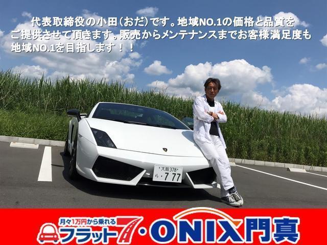 「ホンダ」「ゼスト」「コンパクトカー」「大阪府」の中古車49