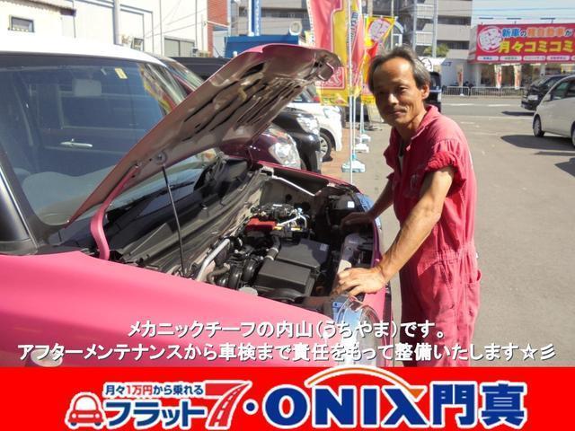 「ホンダ」「ゼスト」「コンパクトカー」「大阪府」の中古車52