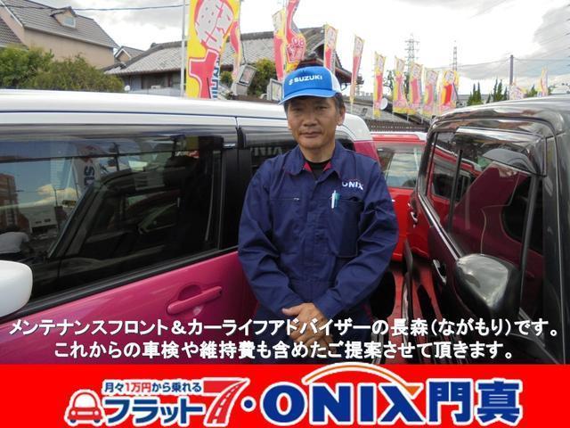 「ホンダ」「ゼスト」「コンパクトカー」「大阪府」の中古車53