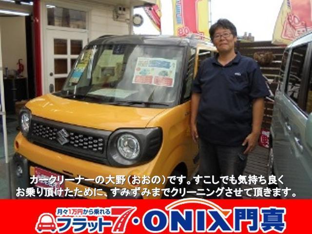 「ホンダ」「ゼスト」「コンパクトカー」「大阪府」の中古車54