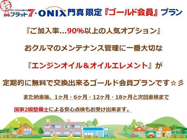 「ホンダ」「ゼスト」「コンパクトカー」「大阪府」の中古車62