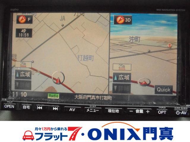 PZターボ ナビ TV 走行中視聴 可能パワースライドドア(4枚目)