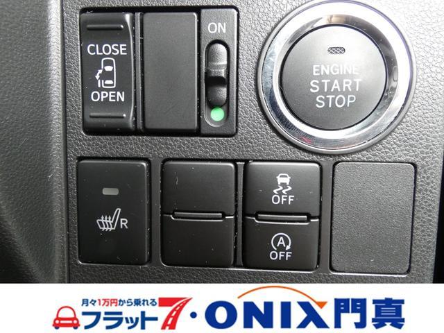 「ダイハツ」「タント」「コンパクトカー」「大阪府」の中古車8