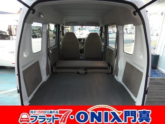 PA ハイルーフ 修復歴無し(35枚目)