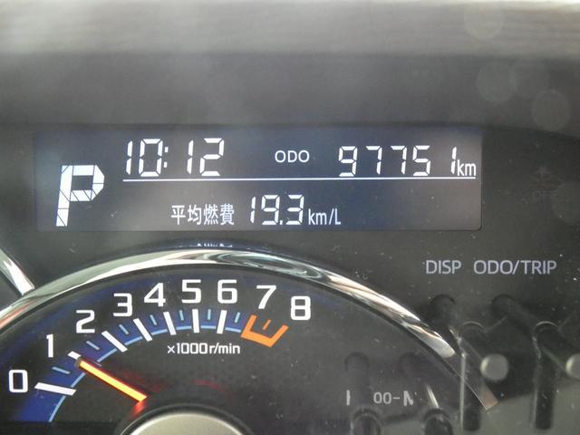 カスタムX トップエディションSAIII ナビ フルセグTV パワースライドドア バックモニター スマートアシスト搭載 衝突軽減ブレーキシステム スマートキー 新車保証書 取扱説明書(8枚目)