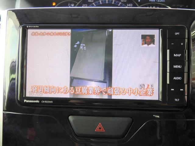 カスタムX トップエディションSAIII ナビ フルセグTV パワースライドドア バックモニター スマートアシスト搭載 衝突軽減ブレーキシステム スマートキー 新車保証書 取扱説明書(10枚目)