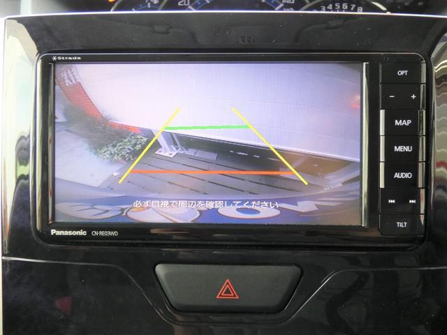 カスタムX トップエディションSAIII ナビ フルセグTV パワースライドドア バックモニター スマートアシスト搭載 衝突軽減ブレーキシステム スマートキー 新車保証書 取扱説明書(11枚目)