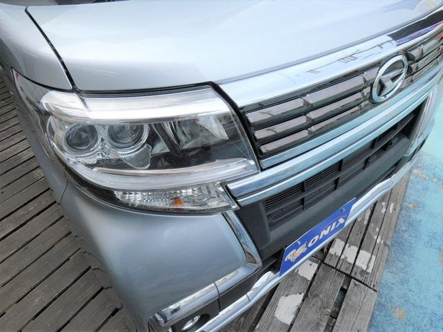 カスタムX トップエディションSAIII ナビ フルセグTV パワースライドドア バックモニター スマートアシスト搭載 衝突軽減ブレーキシステム スマートキー 新車保証書 取扱説明書(17枚目)