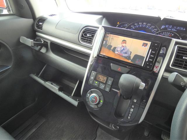 カスタムX トップエディションSAIII ナビ フルセグTV パワースライドドア バックモニター スマートアシスト搭載 衝突軽減ブレーキシステム スマートキー 新車保証書 取扱説明書(33枚目)