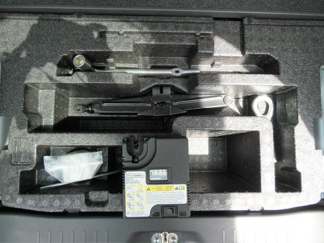カスタムX トップエディションSAIII ナビ フルセグTV パワースライドドア バックモニター スマートアシスト搭載 衝突軽減ブレーキシステム スマートキー 新車保証書 取扱説明書(50枚目)